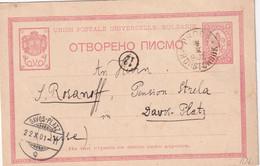 BULGARIE 1901     ENTIER POSTAL/GANZSACHE/POSTAL CARTE DE ROUSTCHOUK - Postcards