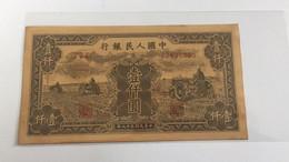 BILLET CHINE 1949 YEAR 1000 YAN - China