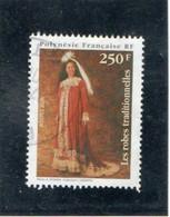 POLYNESIE  FRANCAISE   2000  Y.T. N° 619  à  622  Incomplet  Oblitéré  622 - Used Stamps