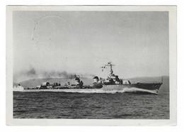 62 SM - SALON DE LA MARINE 1945 - TORPILLEUR FOUDROYANT - Ex FLEURET - Cachet à Date 30 Juin 1945 (2 SCAN) - Posta Marittima