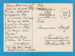 """FELDPOSTKARTE MIT STEMPEL """"KINDERREICHTUM DIE DEUTSCHE SCHICKSALSFRAGE"""",1939. - Briefe U. Dokumente"""