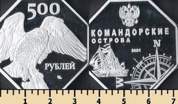 Commander Islands 500 Rubles 2021 - Non Classificati