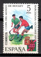 Spain 1971 España / Sport Hockey World Cup MNH Deportes Copa Mundial Jockey / Hr01  27-5 - Hockey (Field)
