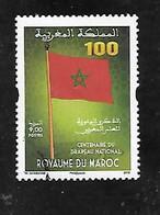 TIMBRE OBLITERE DU MAROC DE 2015 - Marocco (1956-...)