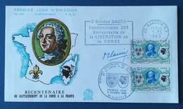 Rattachement De La Corse à La France, N 1572 De 1968 Avec Signature Du Graveur Cami, Cachet Premier Jour Le 5 10 1968 - 1960-1969