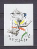 Bulgaria 1992 Summer Olympic Games 1992 - Barcelona MNH** - Gebraucht
