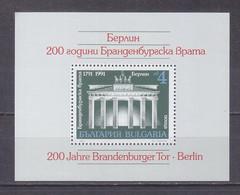 Bulgaria 1991 200th Anniversary Of The Brandenburg Gate MNH** - Gebraucht
