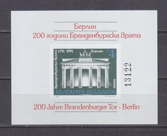 Bulgaria 1991 200th Anniversary Of The Brandenburg Gate. Imperf MNH** - Gebraucht