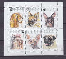 Bulgaria 1991 Dogs MNH** - Gebraucht