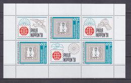 Bulgaria 1991 PHILANIPPON '91, Tokio MNH** - Gebraucht