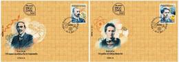 Serbia 2017 Set 2 FDC  Science Kosta Stojanovic Mathematician - Marie Curie Physicist Chemist - Fisica