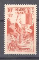 Maroc  :  Yv  276  ** - Unused Stamps