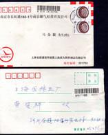 China Lote De 15 Cartas - Briefe U. Dokumente