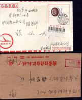 China Lote De 10 Cartas - Briefe U. Dokumente