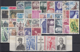 FRANCIA 1971 Nº 1663/1701 AÑO COMPLETO USADO 39 SELLOS - 1970-1979