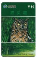 Télécarte China Tietong : Rapace Nocturne (couette, Hibou...) - Gufi E Civette
