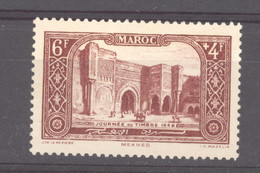 Maroc  :  Yv  268  ** - Unused Stamps