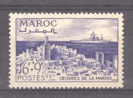Maroc  :  Yv  269  ** - Unused Stamps