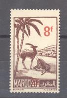 Maroc  :  Yv  270  ** - Unused Stamps