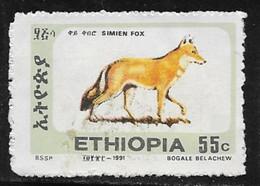 Ethiopia Scott # 1372F Used Simien Fox, 1991 - Etiopia