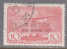 RUSSIA    SCOTT  C76   USED   YEAR  1939 - Usati