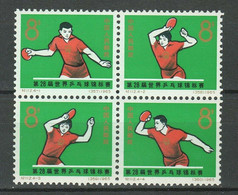 China PRC 1965 ☀ The 28th World Table Tennis Championship ☀ MNH (**) - Ungebraucht
