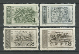 China PRC 1956 ☀ Archaeological Discoveries At Chengtu ☀ MNH** - Ungebraucht
