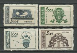 China PRC 1953 ☀ Old Measuring Instruments ☀ MNH** - Ungebraucht