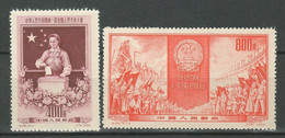 China PRC 1954 ☀ The 1st Session Of National Congress Full Set ☀ MNH** - Ungebraucht