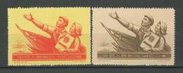China PRC 1954 ☀ Constitution Of PRC China Flag Sc 239-40 Full Set ☀ MNH** - Ungebraucht