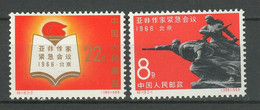 China PRC 1966 ☀ Writer's Conference Stamps Sc # 917/8 ☀ MNH** - Ungebraucht