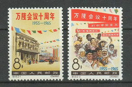 China PRC 1965 ☀ 10th Anniv. Of Bandung Conference 2v Set ☀ MNH** - Ungebraucht