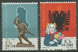 China PRC 1963 ☀ Albanian Independence 2v Set ☀ MNH** - Ungebraucht