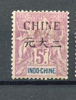 !!! CHINE, N°48 NEUF * - Unused Stamps