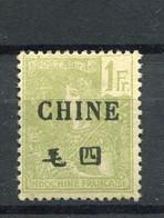 !!! CHINE, N°72 NEUF * - Unused Stamps