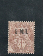 Alexandrie Yvert 39 * Neuf Avec Charnière   - 2 Scan - Unused Stamps