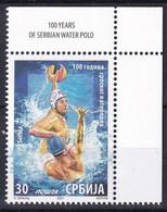 SERBIA 2021,100 YEARS OF SERBIAN WATER POLO,MNH - Serbia