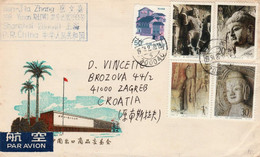 China - 1994 - Air Mail Cover China-Croatia - Briefe U. Dokumente