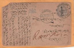 India Old Card Mailed - 1902-11 King Edward VII