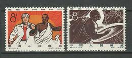 China PRC 1964 ☀ African Freedom Day 2v Set ☀ MNH** - Ungebraucht