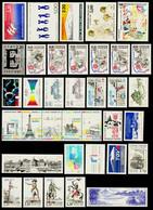 FRANCE 1989 YT 2560-2614 ** - 1980-1989