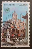 Timbres > Asie > Thaïlande N° 1001 - Tailandia