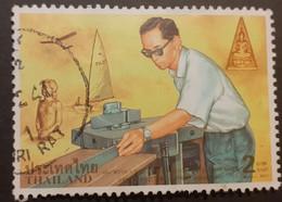 Timbres > Asie > Thaïlande N° 1769 - Tailandia