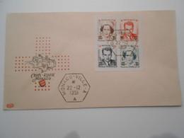 Monaco Fdc , Croix Rouge 1951 (non Dentele ) - FDC