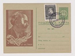 Bulgaria 1949 Stationery Card Propag. Bulgarian Communist Leader G. DIMITROV (60990) - Postcards