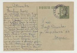 Bulgaria 1940 Postal Stationery Card PSC Rare Railway TPO Cachet Clear (m1154) - Postcards