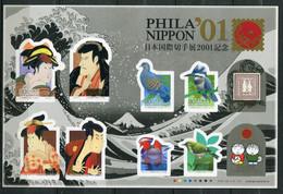 """Japon ** N° 3100 à 3109 En Feuille - """"Phila'Nippon 01"""" Expo Philat. - Neufs"""
