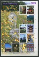 Japon ** N° 3247 à 3256 En Feuille - Patrimoine Mondial - Neufs