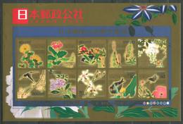 "Japon ** N° 3356 à 3365 En Feuille - ""Japon Post"" 1er Avril 2003 - Neufs"