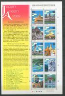 Japon ** N° 3401 à 3410  En Feuille - ASEAN - Neufs